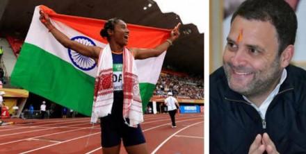 हिमा दास को अंडर-20 में गोल्ड जीतने पर राष्ट्रपति कोविंद, PM मोदी और राहुल गांधी ने दी बधाई