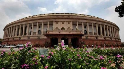 कांग्रेस सांसद का सभापति को पत्र,  कहा-सरकार को विशेष सत्र बुलाने के लिए करें राजी
