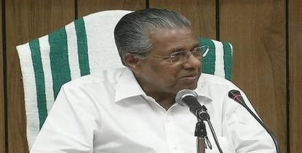 केरल के मुख्यमंत्री की घोषणा, राहत कैंप छोड़ने वालों के मिलेंगे दस हजार रुपये