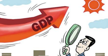 नोटबंदी के असर को शामिल किए बिना ही जीडीपी ग्रोथ में गिरावट का अनुमान