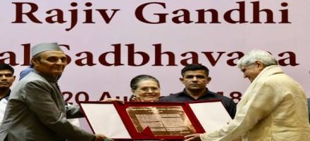 गोपाल कृष्ण गांधी को मिला राजीव गांधी सद्भावना पुरस्कार