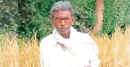 धान की प्रजाति विकसित करने वाला दलित किसान जो आखिरी दम तक सिस्टम से जूझता रहा