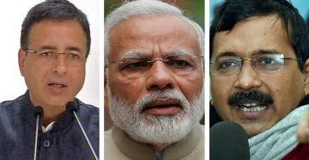 पीएनबी घोटाले पर सियासत गरम, कांग्रेस-केजरीवाल के निशाने पर मोदी सरकार