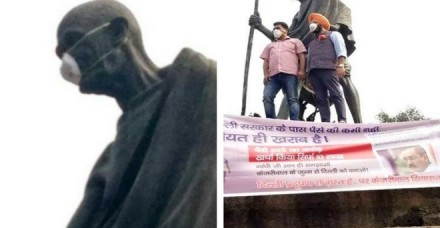 दिल्ली सरकार के पूर्व मंत्री ने महात्मा गांधी की मूर्ति को पहनाया मास्क, हुए गिरफ्तार