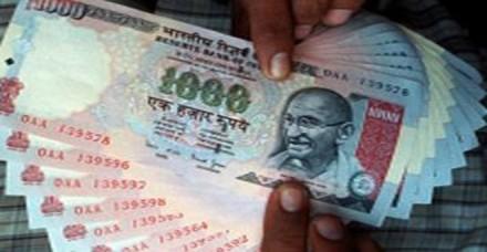 पीएम मोदी के नोटबंदी से देश की जीडीपी की वृद्धि दर रह जाएगी आधी