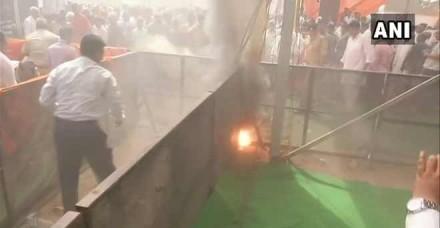 रायबरेली में अमित शाह की रैली में आग लगने से अफरा-तफरी