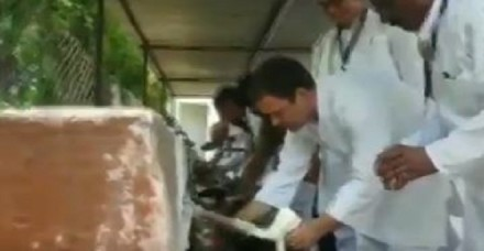 VIDEO: वर्धा में कांग्रेस कार्य समिति की बैठक, सोनिया और राहुल गांधी ने खाने के बाद धोयी प्लेट