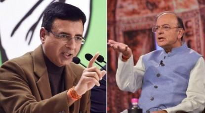 जेटली ने राहुल को बताया 'मसखरा शहजादा, कांग्रेस बोली- देश को वित्त मंत्री चाहिए न कि बकबक ब्लॉगर