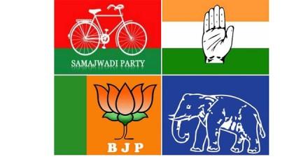 विधानसभा चुनाव छठा चरण : कल थम जाएगा चुनाव प्रचार