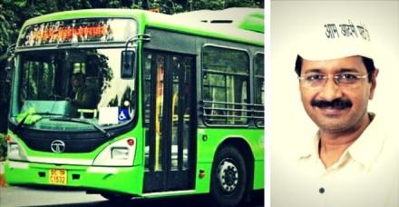डीटीसी बसों में महिलाएं सुरक्षित क्यों नहीं?