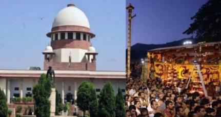 सबरीमाला फैसले को चुनौती देने वाली याचिकाओं पर 13 नवंबर को सुनवाई करेगा सुप्रीम कोर्ट