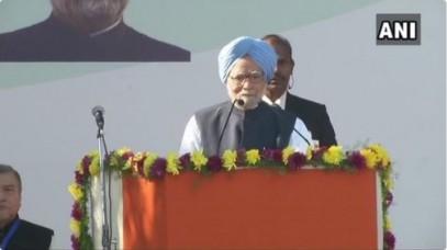 बोले मनमोहन- राहुल का अध्यक्ष बनना ऐतिहासिक, नई ऊंचाइयों को छुएगी कांग्रेस
