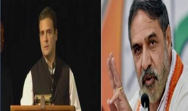 राहुल के बचाव में बोली कांग्रेस- 'एक राजनेता की तरह कांग्रेस उपाध्यक्ष ने दिया बयान'