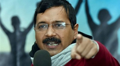 दिल्ली को पूर्ण राज्य का दर्जा दिलाने 'आप' का अभियान, केजरीवाल आज से शुरू करेंगे आंदोलन