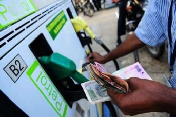 पेट्रोल-डीजल के दाम लगातार 48वें दिन स्थिर, जानिए कीमत