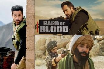 नेटफ्लिक्स पर शाहरुख खान के 'बार्ड ऑफ ब्लड' का ट्रेलर रिलीज, इमरान हाशमी मुख्य भूमिका में