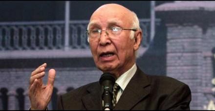 भारत ने पाकिस्तान के लिए कभी अवसर के द्वार नहीं खोले: अजीज