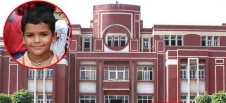 सीबीएसई ने रयान स्कूल को भेजा नोटिस, पूछा- क्यों न रद्द कर दी जाए मान्यता
