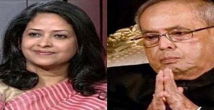 शर्मिष्ठा मुखर्जी का शिवसेना को जवाब, 'पिता प्रणब अब सक्रिय राजनीति में नहीं लौटेंगे'