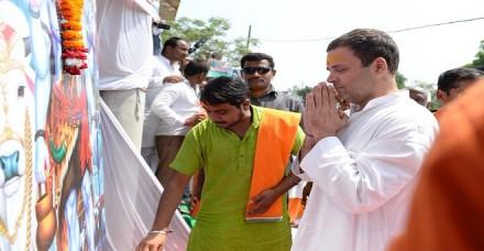 अमेठी दौरे पर राहुल गांधी, शिव मंदिर में की पूजा
