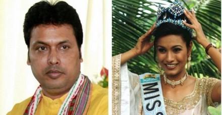 डायना को लेकर अपने विवादित बयान पर त्रिपुरा CM ने मांगी माफी, कहा- 'सभी महिलाएं मेरी मां समान'