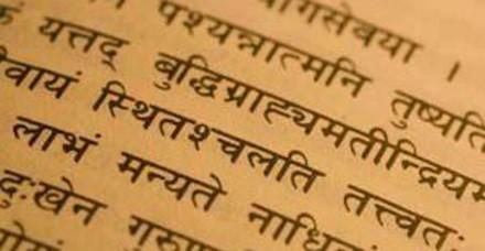 प्रधानमंत्री को संस्कृत में खत लिख रहे मुसलमान