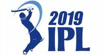 BCCI ने जारी किया आईपीएल का दूसरा शेड्यूल, लोकसभा चुनाव के दौरान भारत में ही होंगे मैच