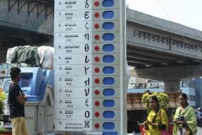 चुनावों में कैसे रुके मीडिया का दुरुपयोग