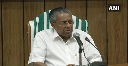 सबरीमाला मामले में पुनर्विचार याचिका नहीं दाखिल करेगी केरल सरकार