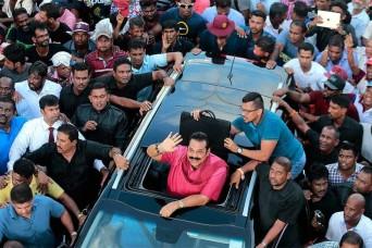 श्रीलंका संसदीय चुनाव में महिंदा राजपक्षे की एसएलपीपी ने शानदार जीत दर्ज की