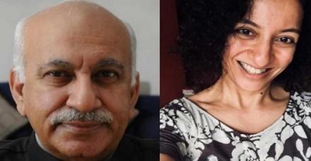 #MeToo: एमजे अकबर के महिला पत्रकार के खिलाफ मानहानि मामले की सुनवाई 18 अक्टूबर को