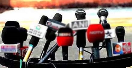 भारत में सरकार की आलोचना करने वाले मीडिया संस्थानों को परेशान किया गया: अमेरिकी रिपोर्ट