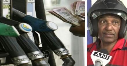 फिर बढ़े पेट्रोल-डीजल के दाम, जनता का बीजेपी सरकार से सवाल, आखिर कब आएंगे अच्छे दिन?