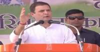 छत्तीसगढ़ : राहुल ने कहा सत्ता मिली, तो 10 दिन में किसानों के कर्ज माफ