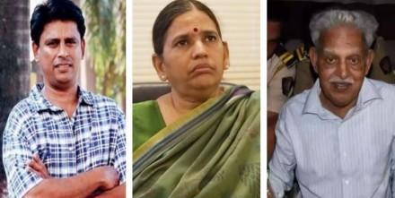 भीमा कोरेगांव हिंसा: कोर्ट ने सुधा, फरेरा और  गॉनजैल्विस को 14 दिन की न्यायिक हिरासत में भेजा