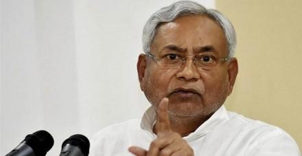 'एक देश-एक चुनाव' वैचारिक रूप से सही लेकिन इस बार यह संभव नहीं: नीतीश कुमार