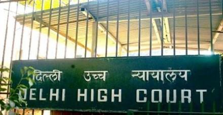 केजरीवाल पर हाईकोर्ट की टिप्पणी, 'किसी के घर-ऑफिस में घुसकर धरना नहीं दे सकते'
