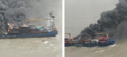 VIDEO: मर्चेंट वेसल एसएसएल जहाज में लगी भीषण आग, सवार थे 22 लोग