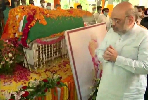 Home Minister Amit Shah pays tribute to former UP CM Kalyan Singh in  Atrauli, Aligarh. : Outlook Hindi