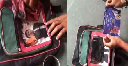 गुजरात प्रशासन ने स्कूल में बांटे अखिलेश यादव की फोटो लगे बैग