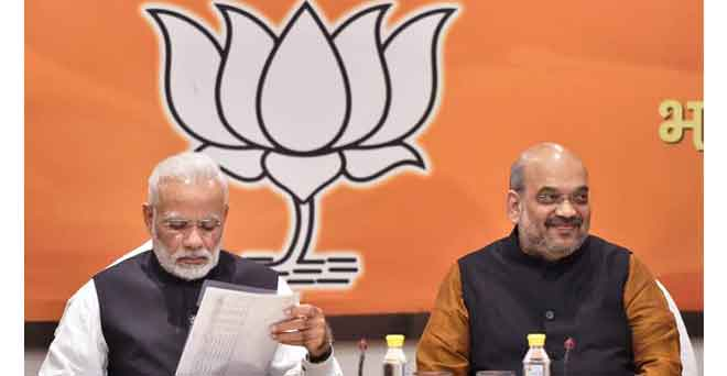 Image result for सात विधायकों पर भाजपा ने इस बार भी लगाया दांव