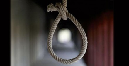 सुप्रीम कोर्ट की रोक से मृत्यु दंड पर बहस तेज