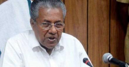 केरल से भेदभाव कर रही है केंद्र सरकार: पी. विजयन