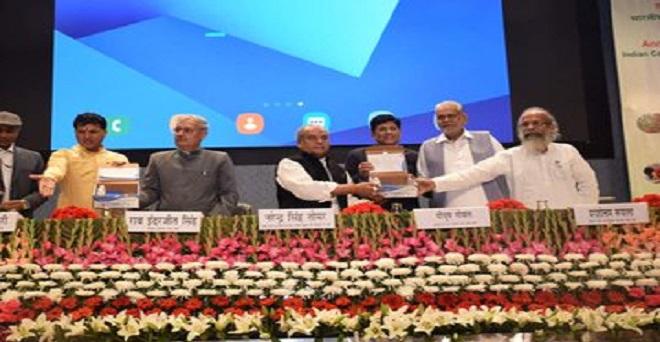 भारतीय कृषि अनुसन्धान परिषद् की 91वीं वार्षिक आम बैठक के अवसर पर आज आईसीएआरद्वारा प्रकाशित विभिन्न प्रकाशनों का विमोचन किया व विभिन्न वक्सीनशन किट और मोबाइल ऍप्लिकेशन्स का भी लोकार्पण किया गया