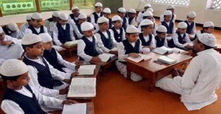 योगी सरकार ने पलटा फैसला, अब मदरसों में लागू नहीं होगा ड्रेस कोड