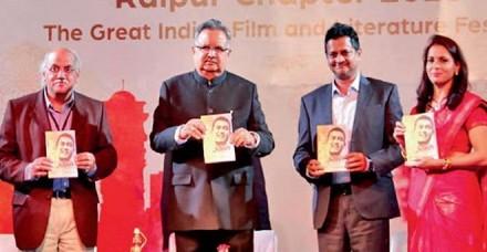 रायपुर में तीन दिन चला फिल्म एंड लिटरेचर फेस्टिवल, ये रही खास बातें