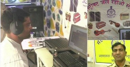 महाराष्ट्र की जेल में शुरू हुआ रेडियो स्टेशन, कैदी ही संभाल रहे इसकी कमान