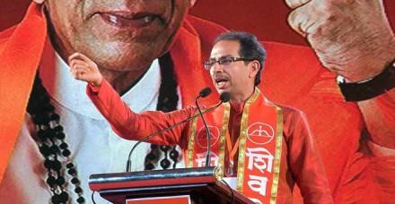 झूठ और अफवाहें फैला रही है भाजपा: शिवसेना