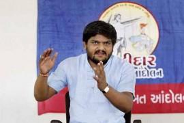 एक्सक्लूसिव इंटरव्यू: गुजरात कांग्रेस में कोई दरार नहीं, पार्टी युवा नेताओं को देती है मौका: हार्दिक पटेल