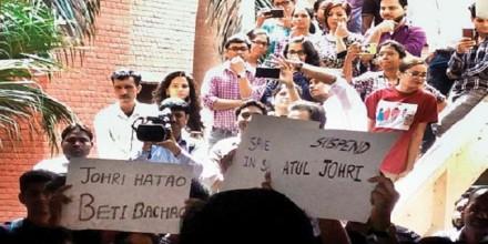 जेएनयू के छात्रों की शिकायत- कैंपस में यौन उत्पीड़न के आरोपी प्रोफेसर की मौजूदगी डराने वाली